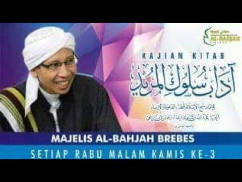Buya Yahya - Majelis Al-Bahjah Brebes | Rabu 18 Oktober 2017