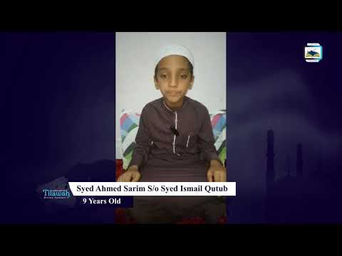 Syed Ahmed Sarim S/o Syed Ismail Qutub | Learn Quran Tilawah Online Contest, Bhatkal
