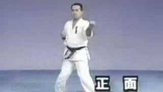 Sanchin Kyokushinkai kata