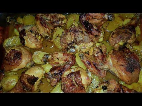 صينية الدجاج بالبطاطس في الفرن بتتبيلة رائعة 😍