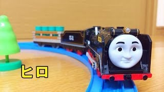 Repeat youtube video トーマス プラレール ヒロ TS-07 THOMAS & FRIENDS HIRO