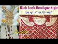 🥰😍Boutique style suits 😊 Market के सबसे Latest Designs //New Suits  Zunaira Collection 2019 🔥😎