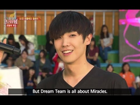 Let's Go! Dream Team II | 출발드림팀 II - MBLAQ & Rhythmic Gymnasts of Sejong High! (2013.06.29)