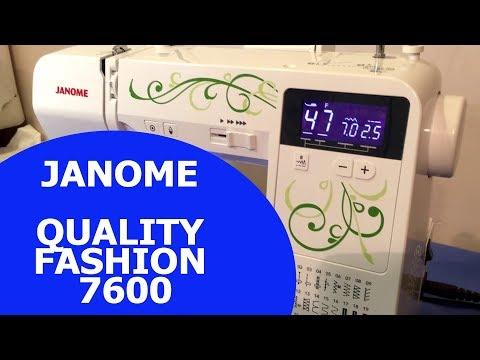 Швейная машина Janome Quality Fashion 7600. Обзор от Папа Швей