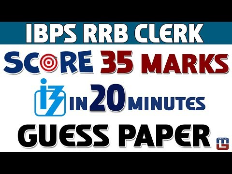 Guess Paper | Score 35 Marks In 20 Min | Maths | IBPS RRB CLERK 2017