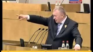 Ты кто такой Давай до свидания! Путин vs Жириновский
