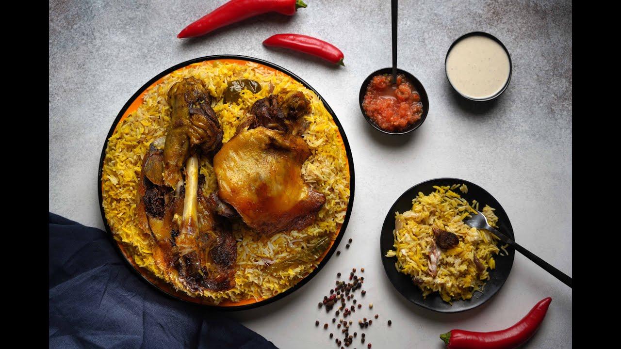 وصفة عيد الأضحى: مندي لحم على طريقتي Eid Special: Lamb Mandi (Rice & Meat)