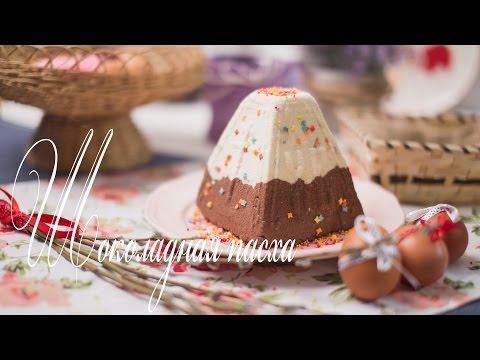 Творожная пасха в духовке - пошаговый рецепт с фото на