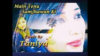 Gambar cover Samjhawan Unplugged | Humpty Sharma Ki Dulhania | Singer:Taniya | Alia Bhatt