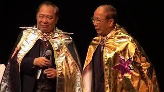Publication Date: 2020-08-19   Video Title: 順德聯誼總會何日東小學 創立25周年校慶音樂 (4/5)
