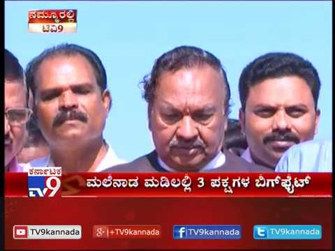 Shimoga Constituency Public Opinion on Present Govt Work With TV9