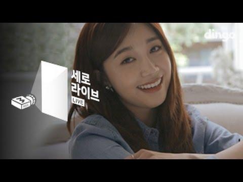 [세로라이브] 정은지 (Apink) - 하늘바라기