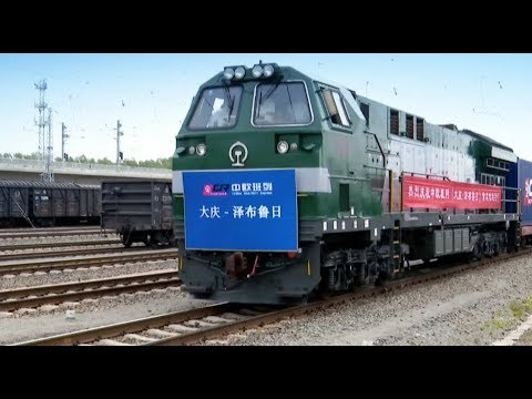 Amazing China: China Europe Freight Traffic Benefits Chinese, European Peoples