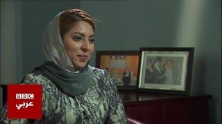 سيدة الأعمال السعودية د. أفنان الشعيبي في المشهد