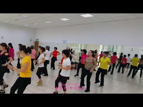 課程練習: 阿美恰恰(銀髮族健康操)