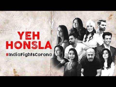 Yeh Honsla   An Initiative By Shilpa Rao