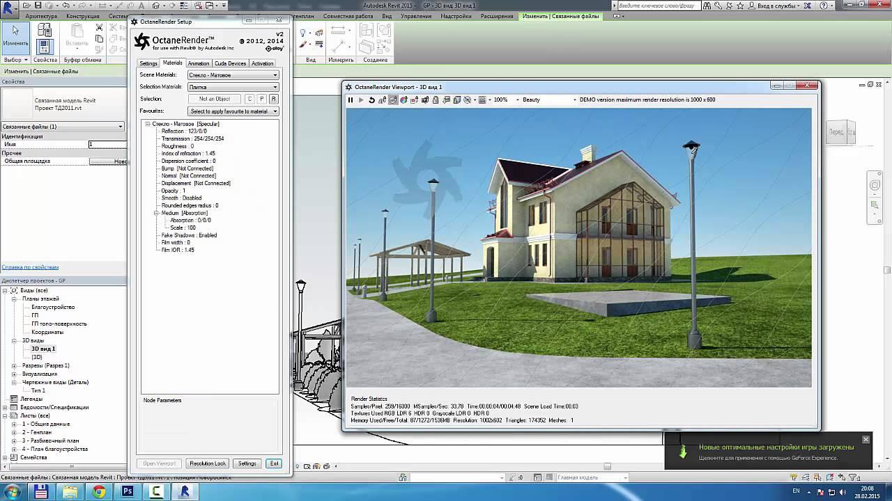 octane render for revit 2015 youtube