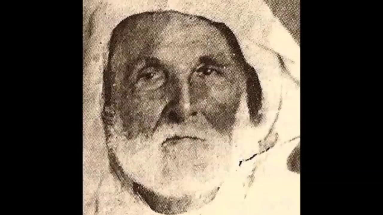 Descandents Of Prophet Muhammad (PBUH) The Holy Ahlul Bayt