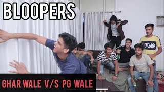 BLOOPERS OF