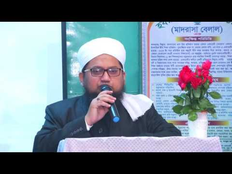Hazrat Bilal Academy (Full program on prize given ceremony)