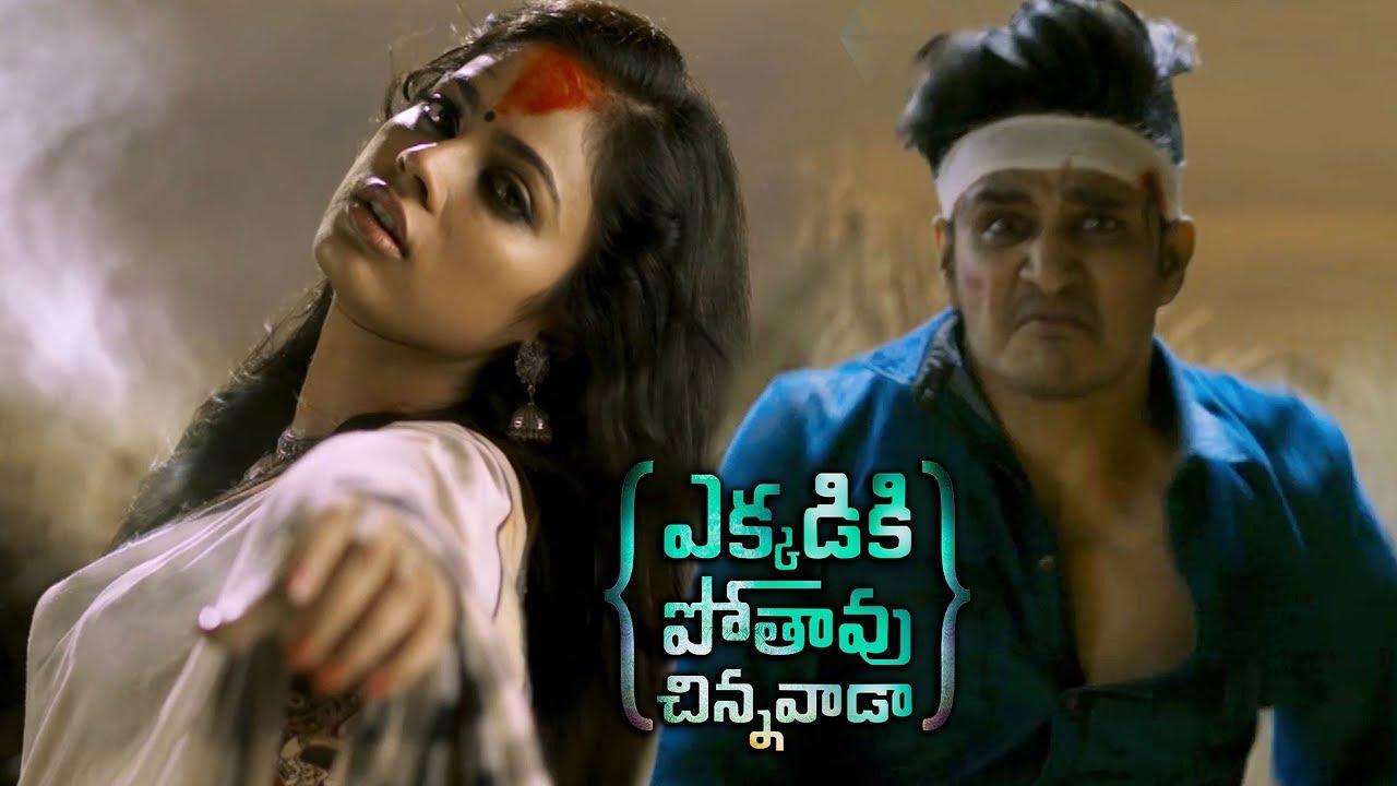 Download Ekkadiki Pothavu Chinnavada Telugu Movie Parts 12/12 | Nikhil, Hebah Patel, Avika Gor