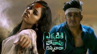 Ekkadiki Pothavu Chinnavada Telugu Movie Parts 12/12 | Nikhil, Hebah Patel, Avika Gor
