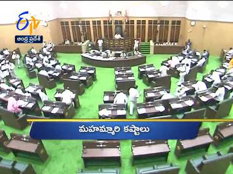 6 AM   Ghantaravam   News Headlines   31st March 2020   ETV Andhra Pradesh