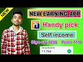handy Pick App Unlimited Refer Trick | Handy Pick App Withdraw Process | Handy pick Payment Proof