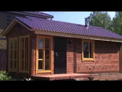 видео: Строительство бани 8х4 от Бытовка Ру