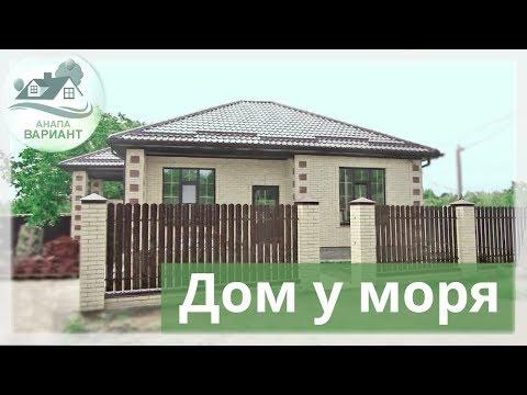 Срочная продажа! Купить дом в Анапе рядом с морем недорого: ст. Гостагаевская. Новый дом 2019 года