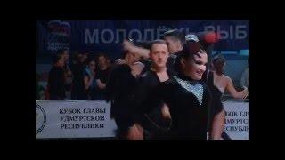 05 05 2016 Фестиваль «Танцующая Россия» начался в Ижевске