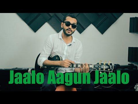 Jaalo Aagun Jaalo Guitar Lesson