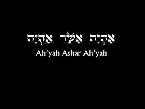 Ehyeh Asher Ehyeh - I Will Be What I Will Be - (song from Yemenite Diwan)  אהיה אשר אהיה - YouTube