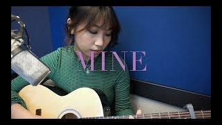 Mine (cover) - Bazzi