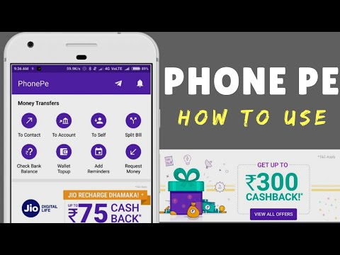 How to use phone pe | Cashback Offer 😍 [mobile view]