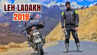 LADAKH : AN INCOMPLETE DREAM | TRAILER
