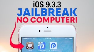 Repeat youtube video How To Jailbreak iOS 9.3.3 NO Computer!
