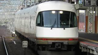 近鉄21000系 (アーバンライナーplus 特急大阪難波行き) 大和八木通過