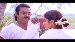 Koondu kulla Enna Vachu Video Songs # Tamil Songs # Chinna Gounder # Ilaiyaraja Tamil Hit Songs