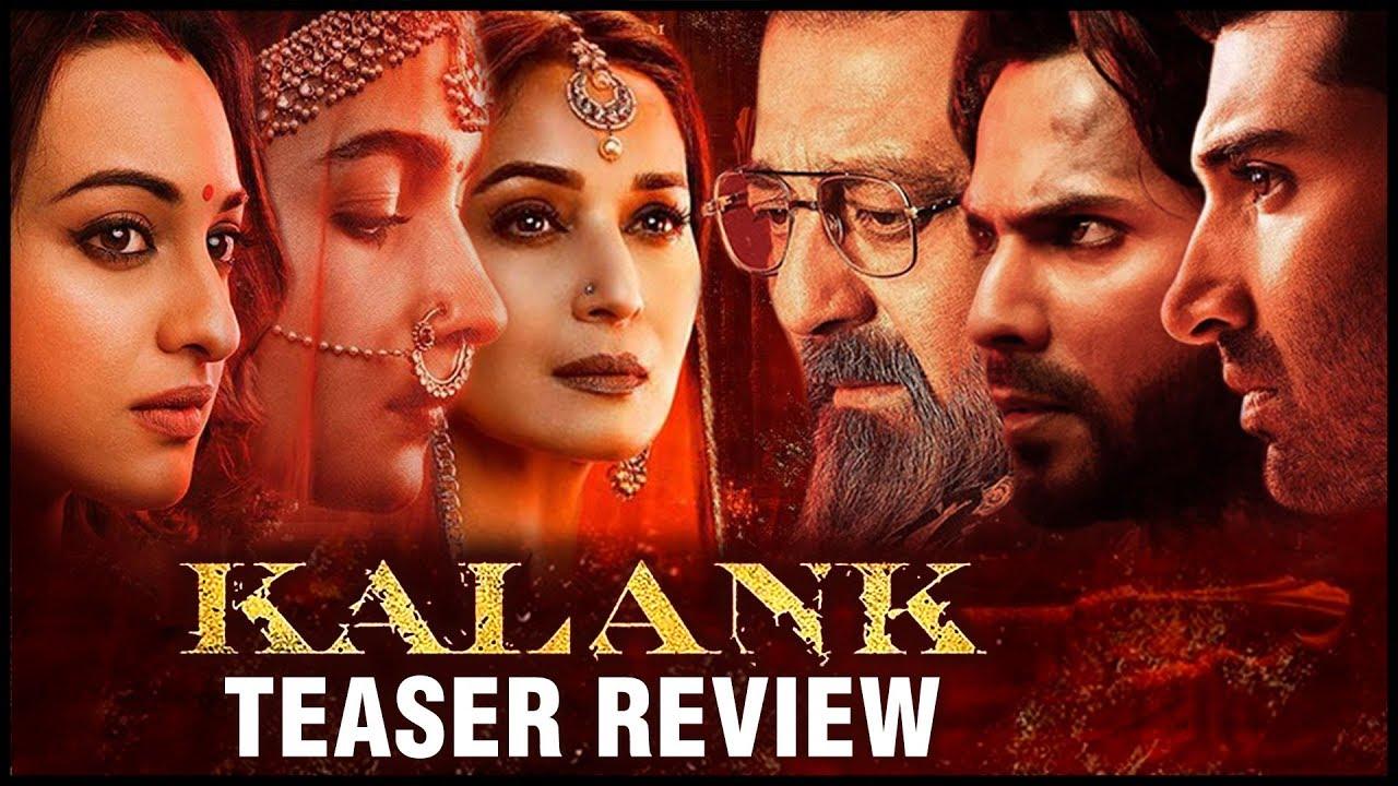 Kalank | Official Teaser | Varun | Aditya Roy | Sanjay | Alia | Sonakshi | Madhuri | REVIEW