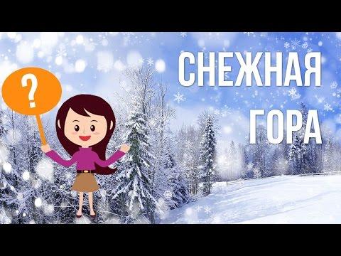 Стихи про зиму newchilddpua