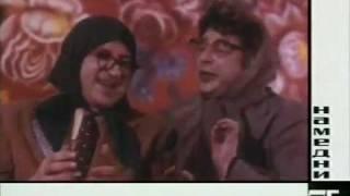 Намедни - 1975