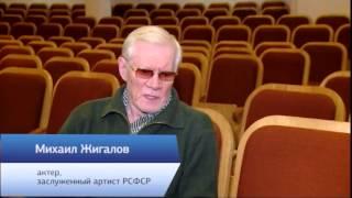 видео Биография Андрей Жигалов