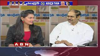 Discussion On National Exit Polls Results 2019 | Public Point | Part 1 | ABN Telugu