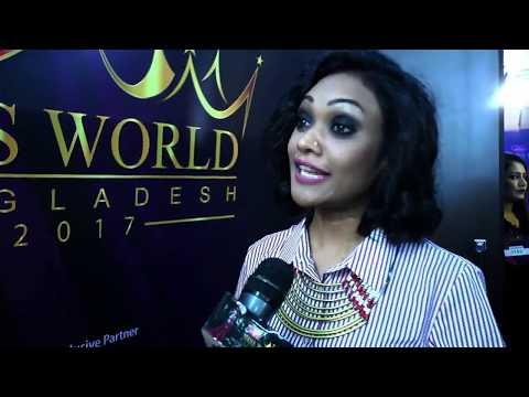 Lovello Miss World Bangladesh-2017 | Episode - 2 | Part 03| Beauty Pageant