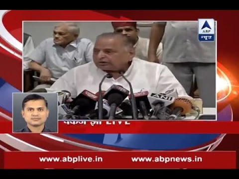 UP CM will be decided after elections: Mulayam Singh Yadav