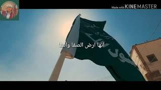 يازينة الدنيا (ya zinathi dunia) qoshidah tarim