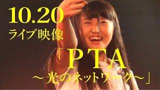 10月20日に行われた「アキバで頑張るネッサンス!!vol.1」にて披露した...