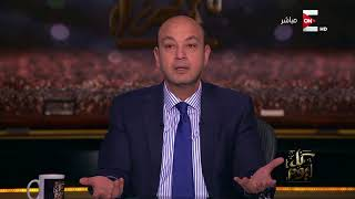 عمرو أديب: من الذي قتل المتظاهرين في ثورة يناير؟
