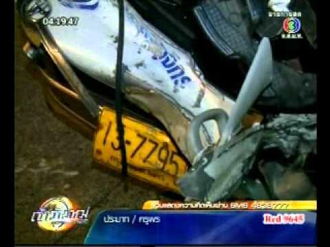 รถเก๋ง Honda ชน รถตู้ ตาย 8 ศพ